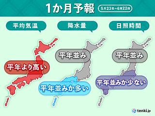 全国的に高温傾向へ 梅雨入りは早い? 1か月予報