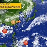 九州南部 非常に激しい雨に注意