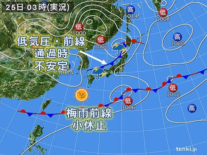 25日 全国所々で雨 所々で雷雨も発生予想