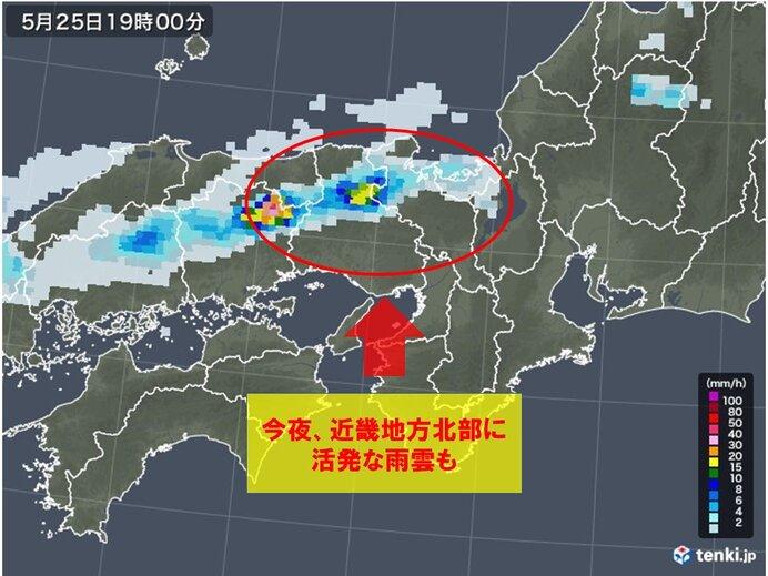関西 25日は強い雨や落雷に注意
