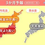 今年も暑い夏に 梅雨の大雨の準備も 3か月予報