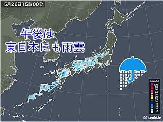 26日 午後は雨の範囲が東へ広がる 西ほどムシムシ
