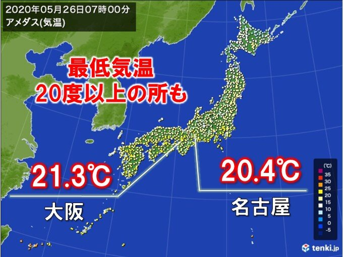 来週 の 天気 名古屋