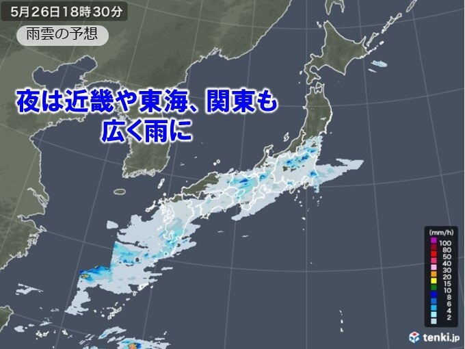 今夜にかけて 九州から関東、東北南部で傘が必要に。