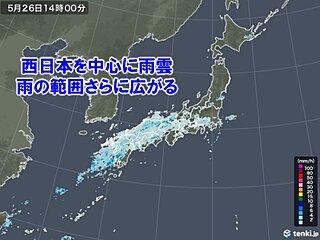 西日本中心に雨雲 どしゃ降りの雨や雷も