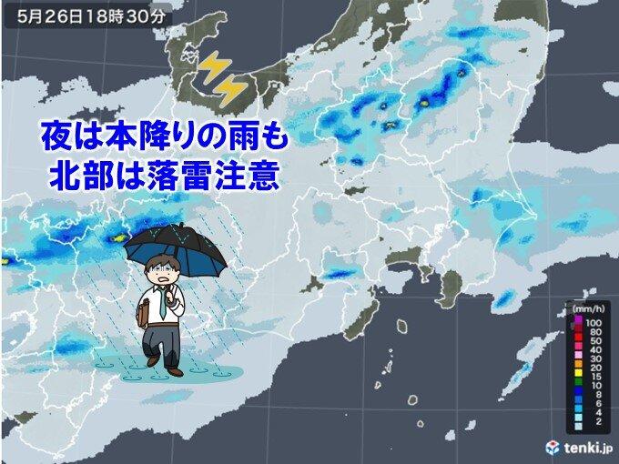 都内も雨が降り出す 今夜にかけて一部で雨雲発達 関東