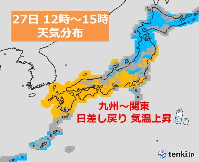 九州から関東 きょうとは一転 あすは晴れ 暑さ増す