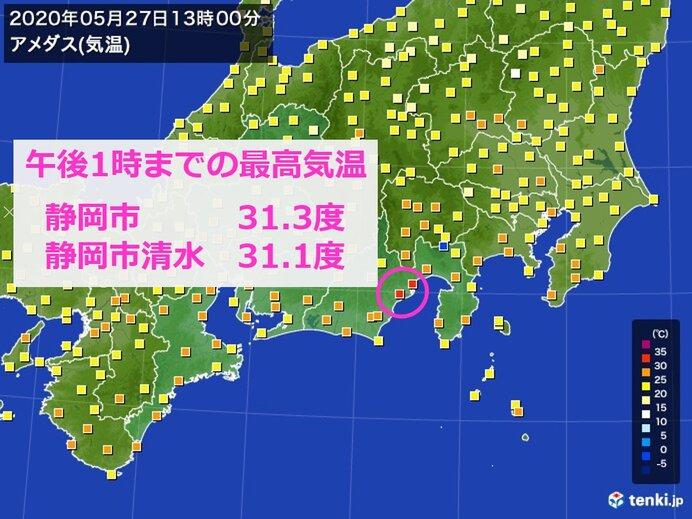 正午前に30度超え 静岡は真夏日に 熱中症に注意