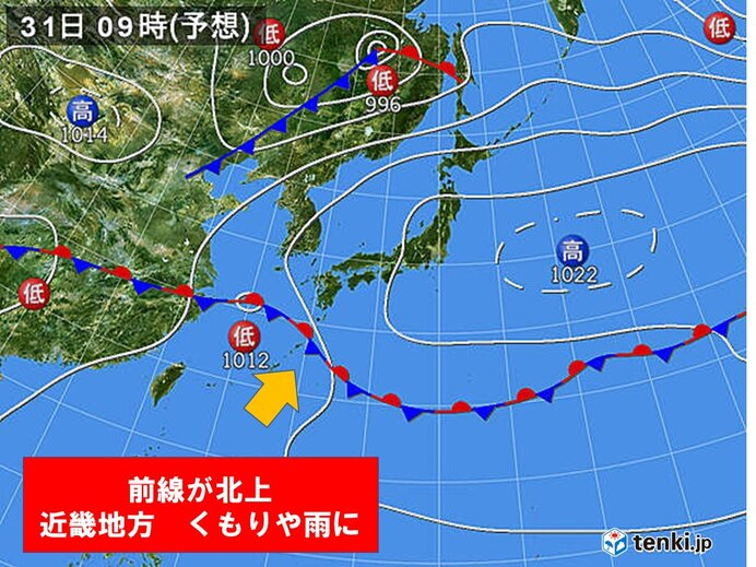 30日も晴れるが、31日以降は前線が北上