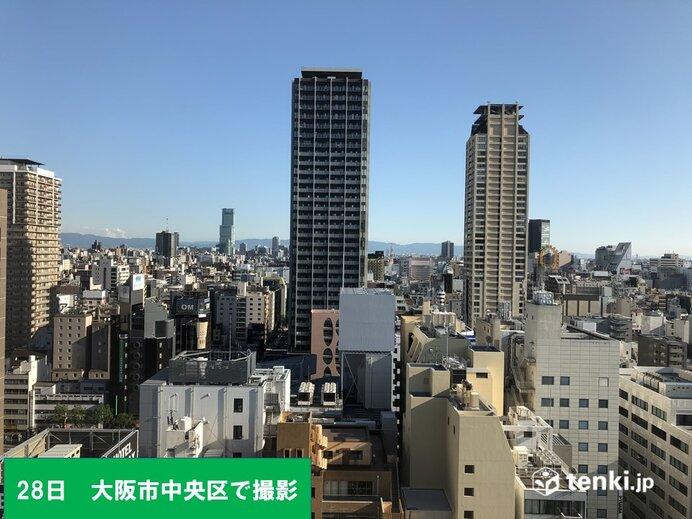 関西 晴天は30日ごろまで その後はすっきりせず
