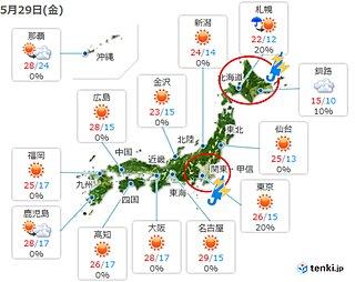 29日 広く晴れるが 関東と北海道は雷雨の所も