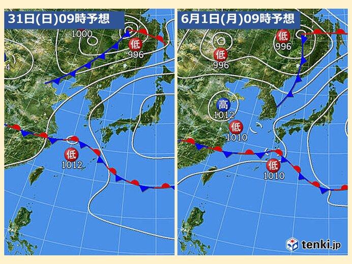 九州、雨の季節近づく