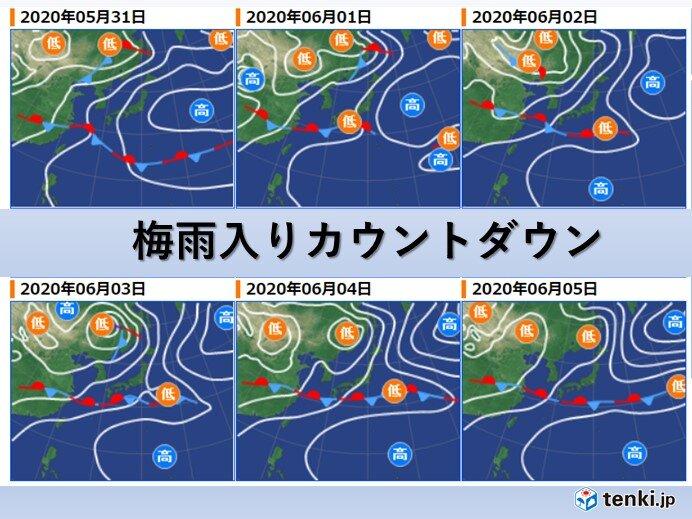 梅雨入りカウントダウン 土曜は全国の7割超で夏日 北は真夏日の所も