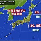 北海道帯広市で28.0度、関東以西で真夏日地点も 湿度は低く