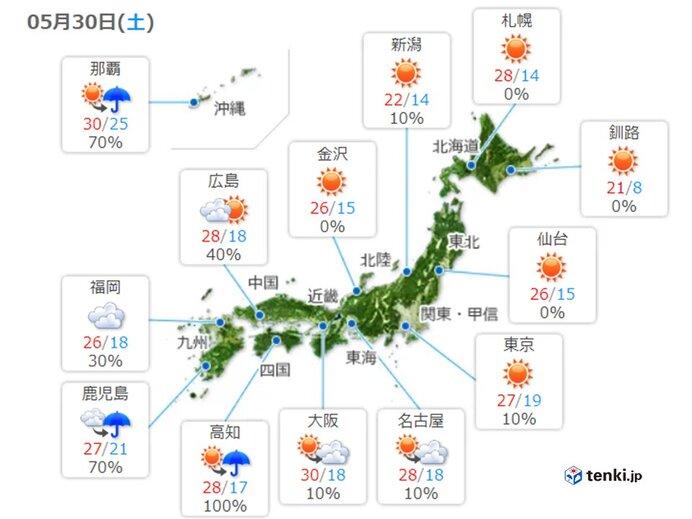 きょうの天気 関東、東海、北陸 天気急変 東北、北海道 五月晴れ