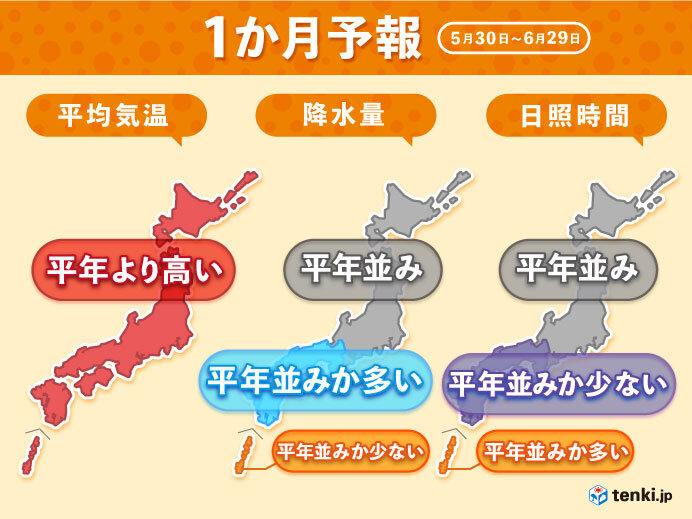 5月は梅雨の沖縄で平年の3倍の雨 本州も梅雨入りへ_画像