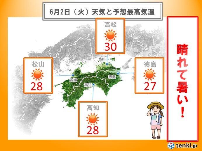 四国 晴れマークずらり! 梅雨の晴れ間いつまで? 次いつ雨?