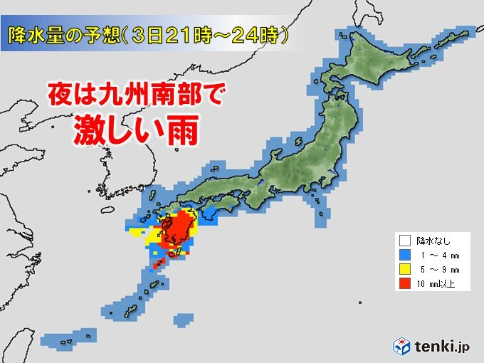 九州南部を中心に大雨か 東北や北海道など雷雨に注意