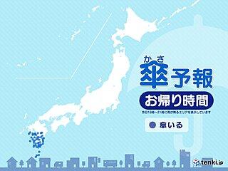 3日 お帰り時間の傘予報 奄美や九州南部は局地的に激しい雨