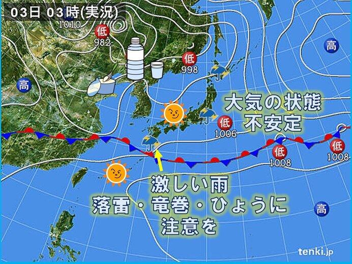 きょうの天気 九州南部で大雨のおそれ