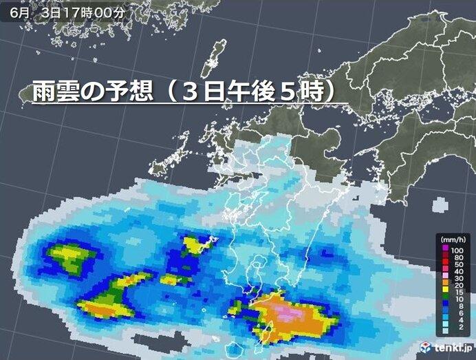九州南部中心に激しい雨 土砂災害に警戒を