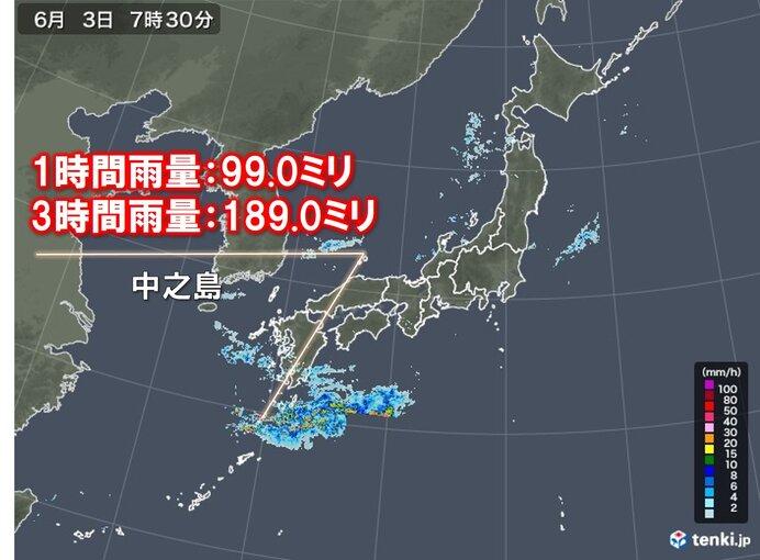 鹿児島県十島村中之島で猛烈な雨 3時間で180ミリ超
