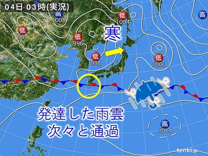 九州南部・奄美 大雨による災害に警戒