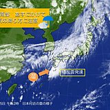 九州 雨の降り方に注意