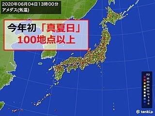今年初の真夏日100地点以上 大阪など初「真夏日」