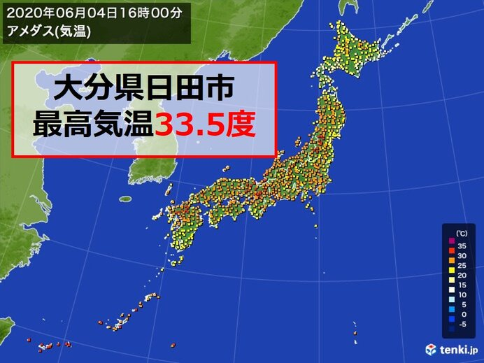 全国で今年1番の暑さ 大分県日田市33.5度