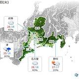 東海 5日午後は天気下り坂