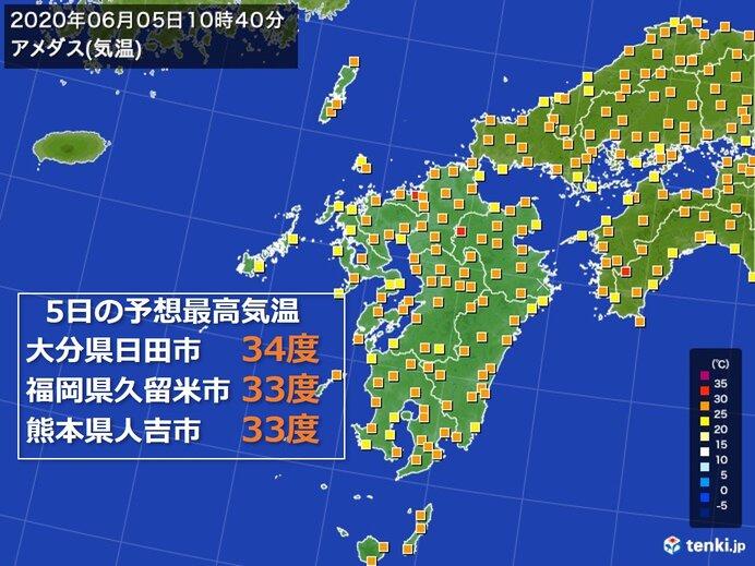 九州 朝から気温高い 内陸部は34度予想も(日直予報士 2020年06月05日 ...