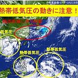 本気出す梅雨前線 台風の卵3つ動きがカギ