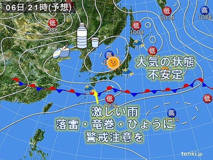 きょうの天気 九州南部・奄美 大雨のおそれ