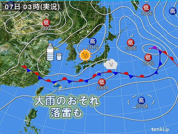 きょうの天気 沖縄宮古島地方 大雨のおそれ