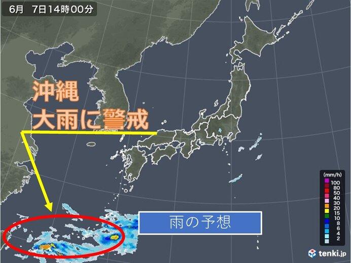 7日 沖縄 大雨のおそれ 関東は雲が多く暑さ和らぐ