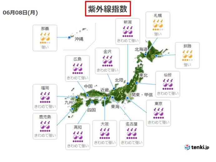きょうの天気 九州、四国、本州は晴れて強い日差し