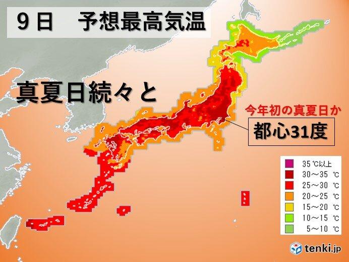 9日 梅雨入り目前 厳しい暑さ 都心では今年初の真夏日か