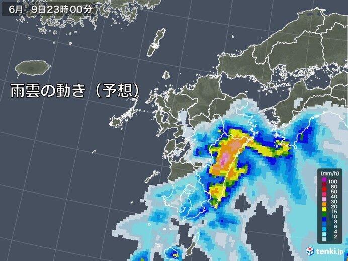 九州南部はあすにかけて大雨のおそれ