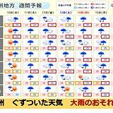 九州南部 9日夕方から激しい雨 九州北部も梅雨入りへ