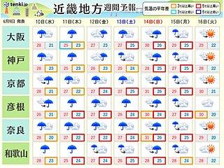 関西 週間雨マークずらり 梅雨入り間近