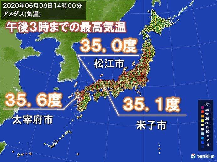 太宰府・松江・米子など35度以上 6月上旬に猛暑日は観測史上初