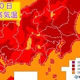 関東 あすも暑い 都心2日連続で真夏日か