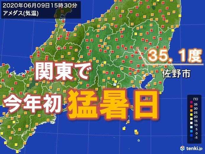 関東地方 今年初めての猛暑日に 栃木県佐野市で35度超