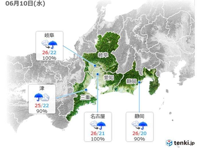 10 名古屋 日間 予報 天気