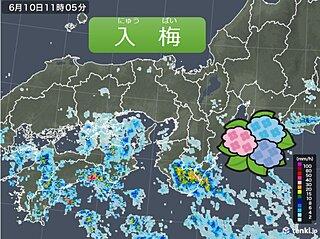 関西 入梅 雨の季節到来!