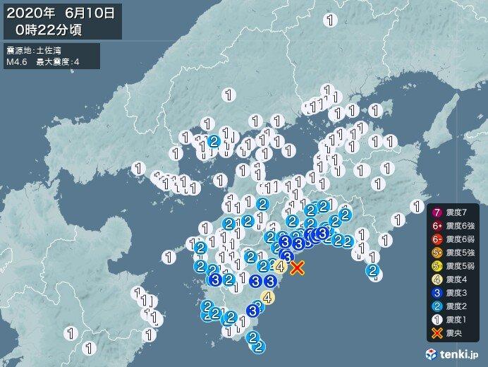 高知県で震度4の地震 津波の心配なし