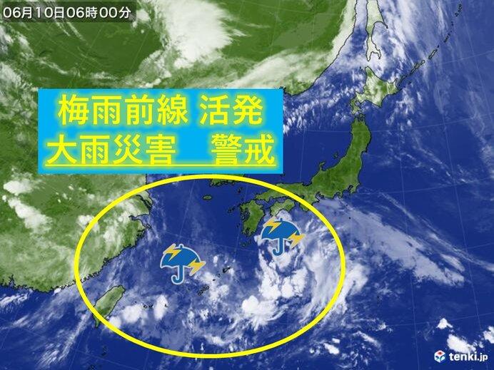 きょうの天気 沖縄から九州、四国で大雨のおそれ 土砂災害に警戒