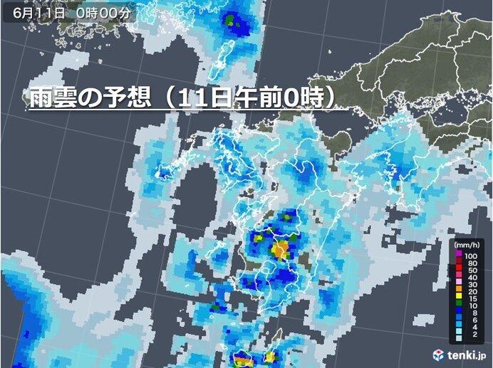 10日午後 九州南部から雨の範囲広がる 11日は大雨の恐れ