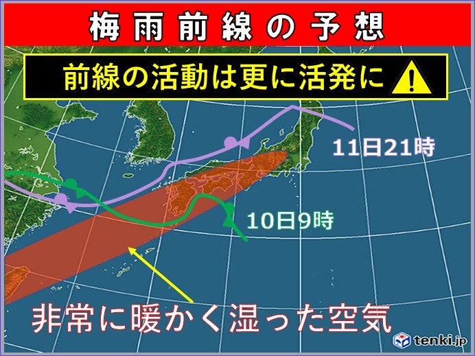 梅雨前線はあすにかけて日本海まで北上 前線の活動はさらに活発に